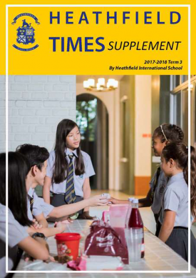 Heathfield Times Supplement 2017-2018 Term 3